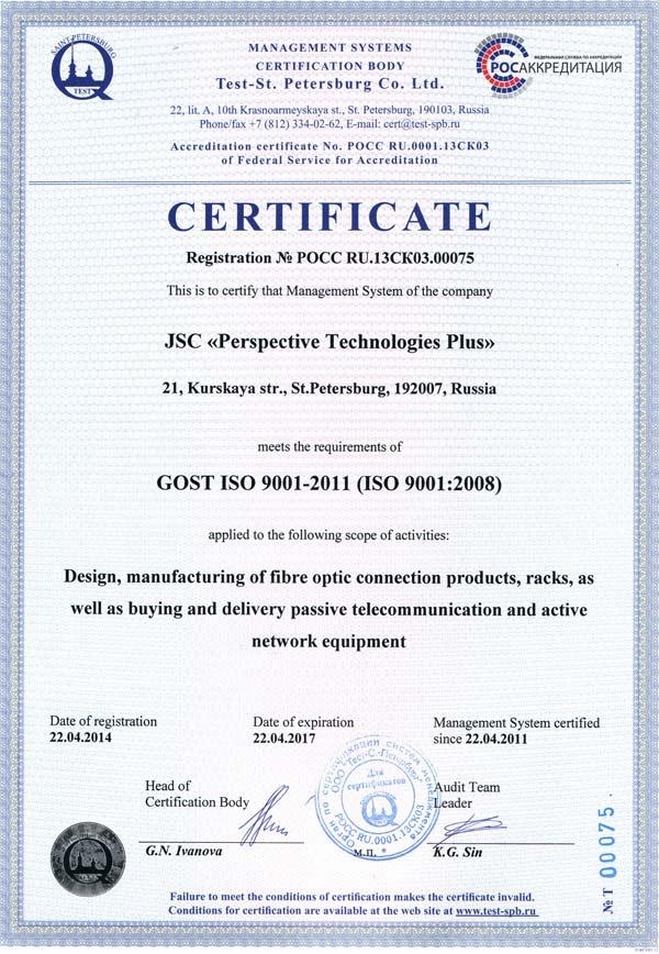 Описание сертификата исо 9001-2001 сертификация банковских сотрудников